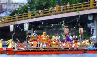 船幸祭(8月)